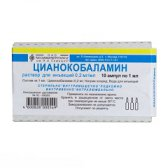 Ціанокобаламін
