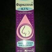 Фармазолін