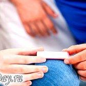 Помилкова вагітність: причини і лікування