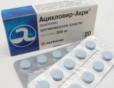 Ацикловір