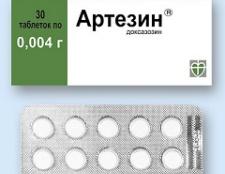 Артезін