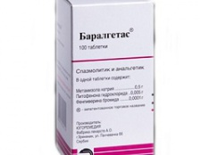 Баралгетас