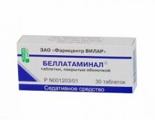 Беллатамінал