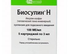 Біосулін