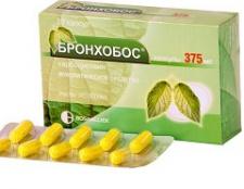 Бронхобос