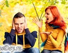 Чого не слід говорити чоловікові під час сварки
