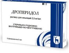 Дроперідол