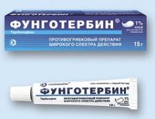 Фунготербін