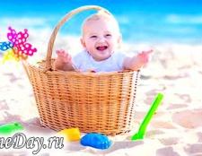 Гідроцефальний синдром у дітей