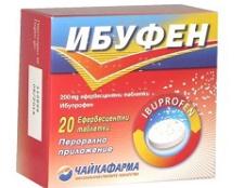 Ібуфен ®