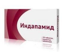 Індапамід