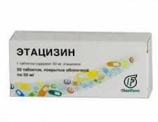 Етацизин