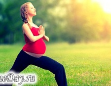 Йога для вагітних
