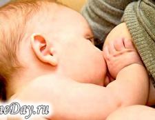 Як годувати новонароджену дитину
