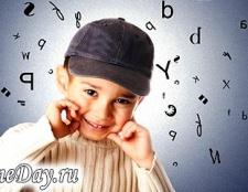 Як навчити дитину складам