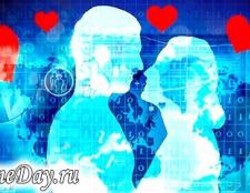 Як зберегти любов на відстані
