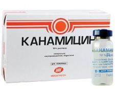 Канаміцин