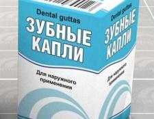 Краплі зубні