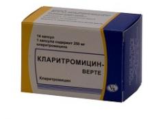 Кларитроміцин