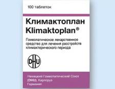 Клімактоплан