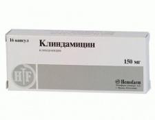 Кліндаміцин