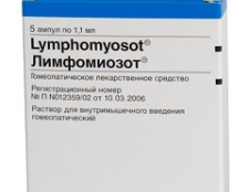 Лімфоміозот
