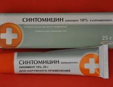 Лінімент синтоміцину