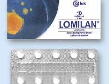 Ломілан