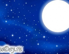Місячний календар зачаття