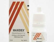 Максидекс