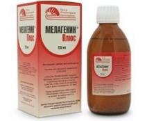 Мелагенін