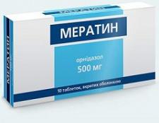 Мератин