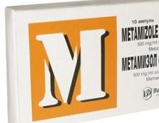 Метамізол натрію