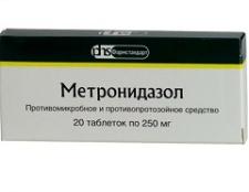 Метронідазол