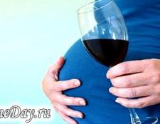 Чи можна вагітним вино