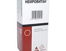 Нейровитан