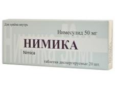 Німіка