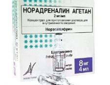 Норадреналін