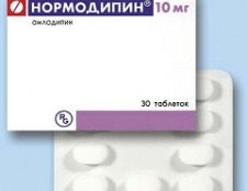 Нормодипін