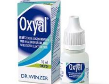 Оксіал
