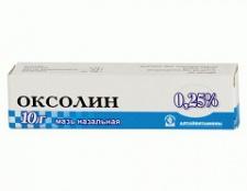 Оксолін