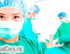 Операція при позаматкової вагітності