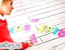 Визначення статі дитини за календарем