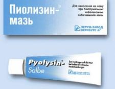 Піолізін