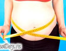 Надбавка у вазі при вагітності