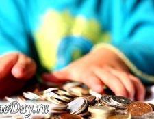 Дитина краде гроші: що робити?
