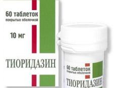 Тіоридазин