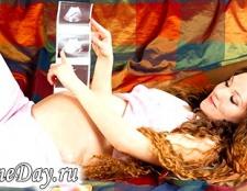 УЗД на 12 тижні вагітності